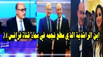 """سلسلة """"فخر المغرب"""" (1): من يكون الإعلامي المغربي """"خالد كراوي"""" الذي حاور أبرز الشخصيات العالمية"""