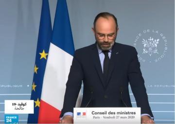 فيروس كورونا.. رئيس الحكومة الفرنسية يعلن عن تمديد الحجر الصحي
