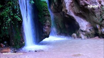 هذا ما قاله الزوار عن جمالية منابع وادي اكاي بصفرو