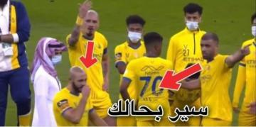 خلاف حاد بين أمرابط وزميله في النصر بعد الخسارة أمام الهلال (فيديو)