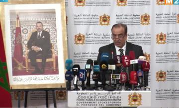 """أول تعليق للحكومة حول قضية """"لكناوي"""" وأغنية عاش الشعب"""