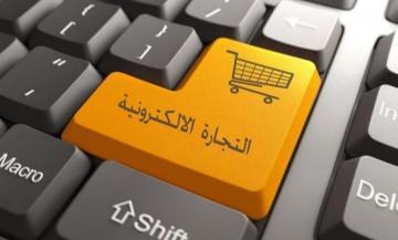 قبل الشراء من الانترنت .. تحقق من بيانات النشر على المتجر الإلكتروني