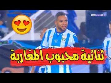 بالفيديو..يوسف النـصـيـري يسجل ثنائية خرافية وينقذ فريقه من الهزيمة