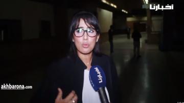 بعد واقعة الأم اللي رمـات ولادها: محامية تكشف معطيات جديدة بخصوص الصحة النفسية للأم ومصيرها