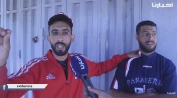 شباب مغاربة: ملي كيحيدو ليك الكروسة فحال لي كيدفعوك باش تگريسي