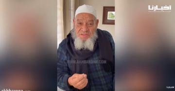 في ظهور نادر وبعد غياب طويل..عبد الهادي بلخياط يوجه رسالة مؤثرة للمغاربة