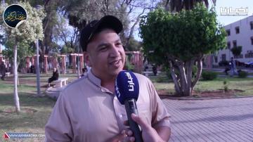 قبل النهائي الأفريقي..رجاويون يدعمون الوداد أمام الترجي التونسي