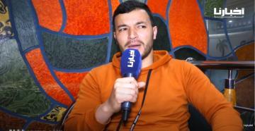 المعلق المغربي آيت علي يكشف سبب مغادرته قناة الكأس القطرية ويتحدث عن مستوى معلقي البطولة الوطنية