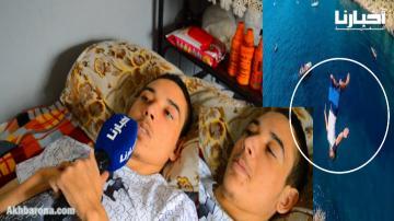 ضاع الأمل..الشاب الذي فقد الحركة بسبب قفزة في الشاطئ يحكي عن تجربته ويقدم نصيحة بالدموع لشباب المغرب