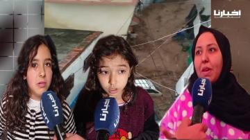 أول خروج إعلامي للأم وأبنائها ضحايا السيول الجارفة بتطوان وهذا ما قالته في حق البطل الذي أنقذها