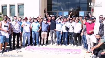 احتجاج الأساتذة المتعاقدين بالمحكمة الابتدائية بتطوان