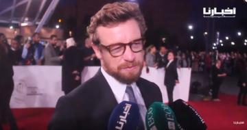 تكريم السينما الأسترالية في اليوم السابع من مهرجان الفيلم الدولي بمراكش