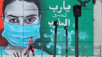عملية تلقيح المغاربة ستنطلق في نهاية دجنبر واستئناف الحياة الطبيعية في شتنبر 2021
