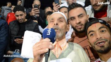 طريف..شيباني شارك في المسيرة الخضراء داير النشاط في المدرجات خلال ودية المغرب والغابون