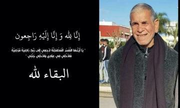 """اللاعب الدولي المغربي السابق """"حميد دحان"""" في ذمة الله"""
