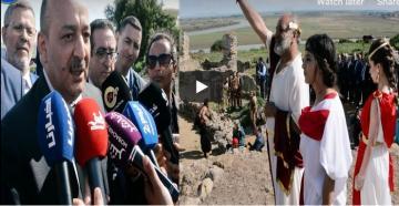"""وزير الثقافة يفتتح الموقع الأثري """"ليكسوس"""" بالعرائش في حلته الجديدة"""