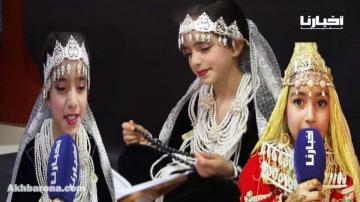 أطفال يعبرون عن فرحهم لصيام يومهم الأول في رمضان وهذه هي تقاليد الاحتفال بهم
