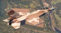 تحطم طائرة مقاتلة تابعة للقوات المسلحة الملكية بتاونات وهذا ما وقع