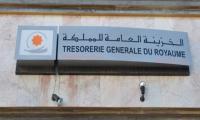 الخزينة تطلق عملية لتبادل سندات الخزينة بمبلغ 450 مليون درهم