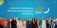 قنوات الشركة الوطنية للإذاعة والتلفزة ترسخ ريادتها في نسب مشاهدة برامج رمضان