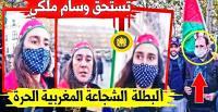 """بالفيديو: """"سميرة أبو الأنوار"""".. """"المغربية الحرة"""" التي تحدت """"عصابة البوليساريو"""" في باريس تتعرض لـ""""تهديدات خطيرة"""" على المباشر"""