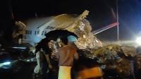 في أسبوع الكوارث: تحطم طائرة بالهند كان على متنها 185 شخصا (فيديو)