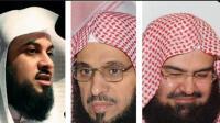 """هذا هو موقف """"العريفي"""" و""""القرني"""" و""""السديس""""من قتل السعودية لـ""""خاشقجي"""" وتقطيع جثته وإذابتها"""