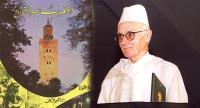 رحيل مؤرخ بصم الذاكرة المغربية
