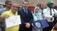 تعاونية مغربية الأولى أفريقيا في مسابقة للمشاريع التنموية المبتكرة