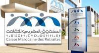 افتتاح مندوبية جديدة للصندوق المغربي للتقاعد بمدينة بني ملال