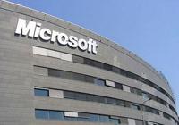 مايكروسوفت ستستحوذ على شركة نوانس لتطوير الذكاء الاصطناعي