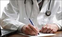بلاغ مشترك بين وزارتي الصحة والتعليم بشأن المباراة الخاصة بالأطباء الداخليين