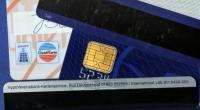 توصيات بالاحتفاظ بالبطاقات الائتمانية بعيداً عن هاتف آي فون 12