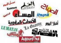 وزارة الثقافة تدعو إلى تعليق إصدار الطبعات الورقية للصحف