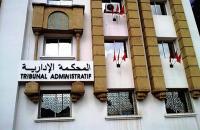 سابقة..مستشارون يرفعون دعوى قضائية لدى إدارية الدار البيضاء ضد مجلس جماعي