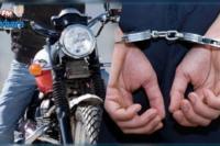 دراجة نارية تتسبب في القبض على 3 شبان يشتبه في انتمائهم لعصابة إجرامية!