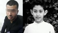 محاكمة حضورية للمتهم بقتل الطفل عدنان وثلاثة من رفاقه