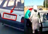 """بالفيديو : مواطنون بتاوريرت يحاصرون سيدتين إستغلتا سيارة """" الجماعة """" في التنقل إلى حمام شعبي"""