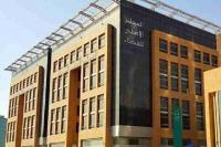 متابعة 4 قضاة بسبب الإخلال بالتزاماتهم المهنية وعدم الالتزام بواجب التحفظ
