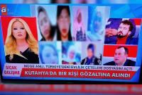 شوهة: سمسار تركي يعترف بالنصب على 600 فتاة مغربية وعدهن بتزويجهن من مواطنين أتراك (فيديو)