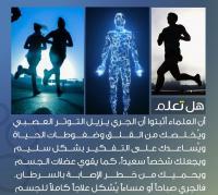علاج فعال للتوتر والقلق