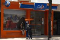 """الكشف عن تفاصيل بيع الحكومة حصة الدولة في """"اتصالات المغرب"""""""