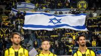 جماهير فريق كرة قدم إسرائيلي تسيء للرسول (ص) بسبب عرض إماراتي