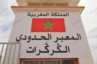 """القيادات الحزبية ستزور """"الكركرات"""" وتكتكم حول طبيعة الزيارة وتاريخها ودول كبرى تستعد لفتح قنصلياتها بالصحراء المغربية"""