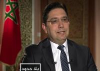 """بوريطة يكشف في حوار مع قناة """"الجزيرة"""" أسباب الموقف الحيادي للمغرب من الأزمة الخليجية"""