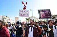 """ائتلاف مغربي يدعو لمسيرة وطنية يوم الأحد المقبل احتجاجا على """"مُخطط التعاقد"""" و""""القانون الإطار"""" (وثيقة)"""