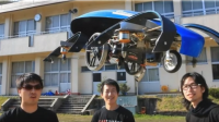 (فيديو)اليابان تختبر أصغر سيارة طائرة في العالم!