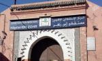 """المصالح العسكرية تكشف """"طبيبا"""" مزورا بمستشفى ابن زهر بمراكش"""