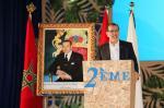 """""""العثماني"""":لا نتملص من واجباتنا والمسؤولية مشتركة بين الجميع"""