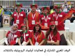 فريق تلاميذي من أكاديمية الدار البيضاء-سطات يمثل المغرب بالأولمبياد العالمي للروبوت بالتايلاند  (صور)